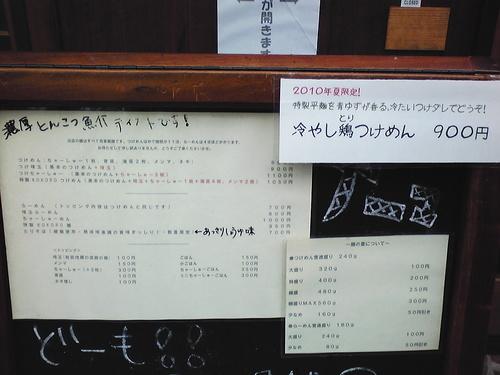 100808_120414.jpg