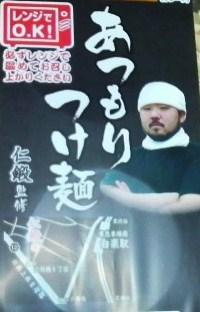 2010010121500000 - コピー.JPG