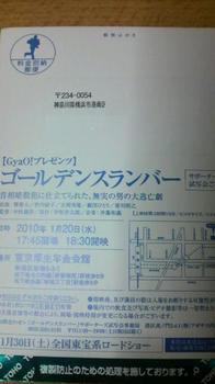 20100112.jpg