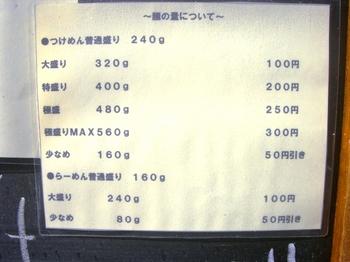 CIMG3238.JPG