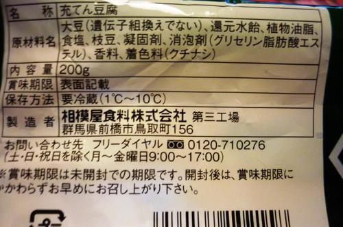 P1040236.JPG